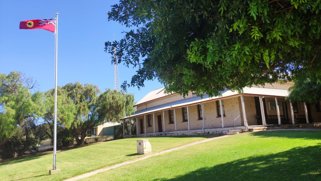 The Irwin District Museum